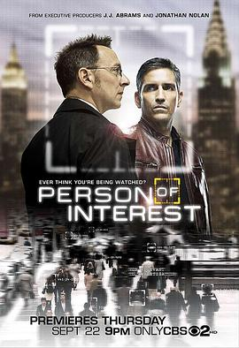 疑犯追踪  第一季 Person of Interest Season 1