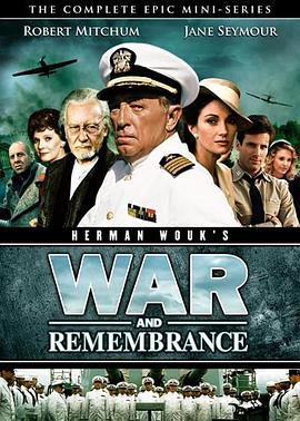 战争与回忆 War and Remembrance