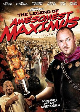 301角斗士 The Legend of Awesomest Maximus
