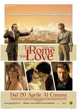 爱在罗马 To Rome with Love
