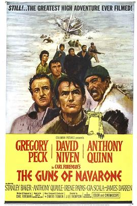 纳瓦隆大炮 The Guns of Navarone