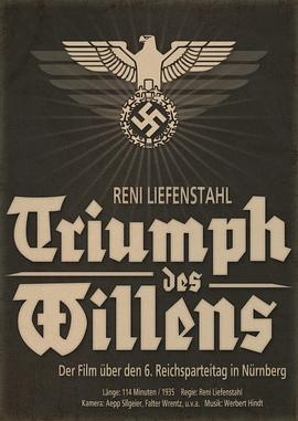 意志的胜利 Triumph des Willens