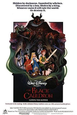 黑神锅传奇 The Black Cauldron