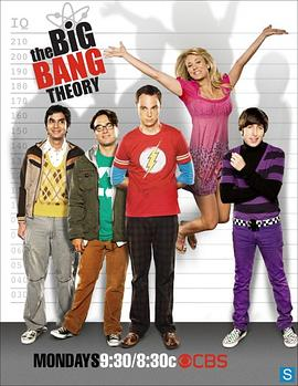 生活大爆炸  第二季 The Big Bang Theory Season 2