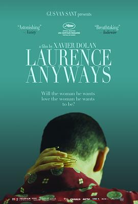 双面劳伦斯 Laurence Anyways