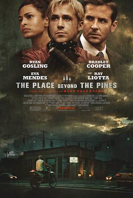 松林外 The Place Beyond the Pines