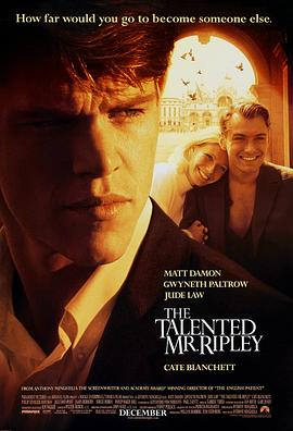 天才瑞普利 The Talented Mr. Ripley