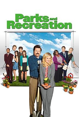 公园与游憩 第六季 Parks and Recreation Season 6