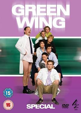绿翼:圣诞特别篇 Green Wing: Christmas Special
