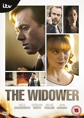 独夫 The Widower
