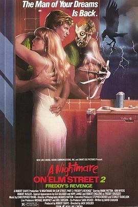 猛鬼街2 A Nightmare on Elm Street 2: Freddy's Revenge