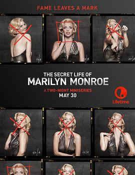 玛丽莲·梦露的秘密生活 The Secret Life of Marilyn Monroe