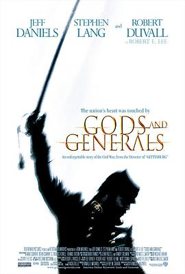 众神与将军 Gods and Generals