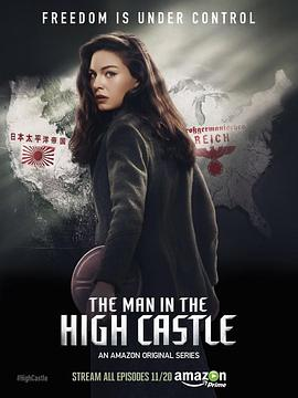 高堡奇人 第一季 The Man in the High Castle Season 1