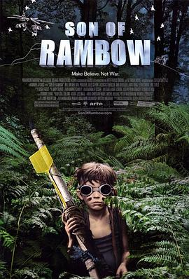 第二滴血 Son of Rambow