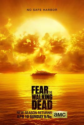 行尸之惧 第二季 Fear the Walking Dead Season 2