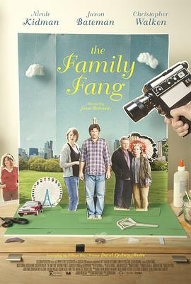方氏家族 The Family Fang