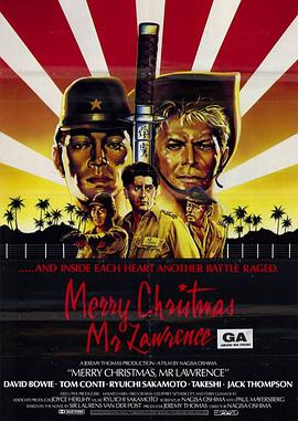 战场上的快乐圣诞 Merry Christmas Mr. Lawrence