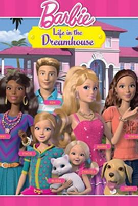 芭比之梦想豪宅 第一季 Barbie: Life In the Dreamhouse Season 1