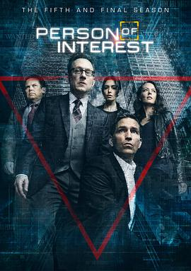 疑犯追踪 第五季 Person of Interest Season 5