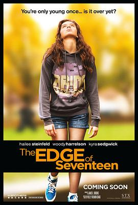 成长边缘 The Edge of Seventeen