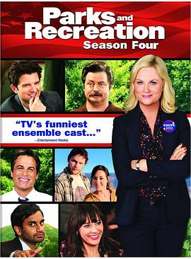 公园与游憩 第四季 Parks and Recreation Season 4
