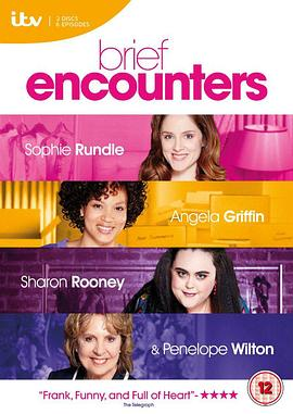 相见恨晚 Brief Encounters