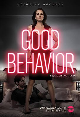 一善之差 第一季 Good Behavior Season 1
