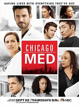 芝加哥急救 第二季 Chicago Med Season 2