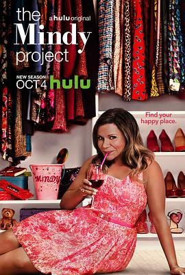 明迪烦事多 第五季 The Mindy Project Season 5