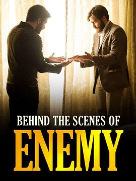 《宿敌》幕后 Enemy: Behind the Scenes