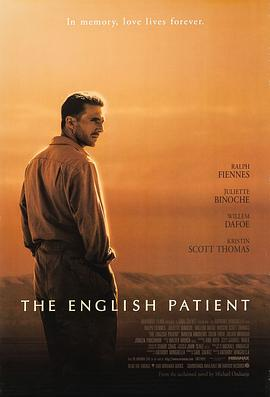 英国病人 The English Patient
