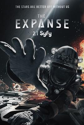 苍穹浩瀚 第二季 The Expanse Season 2