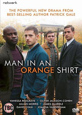 橘衫男子 Man in an Orange Shirt