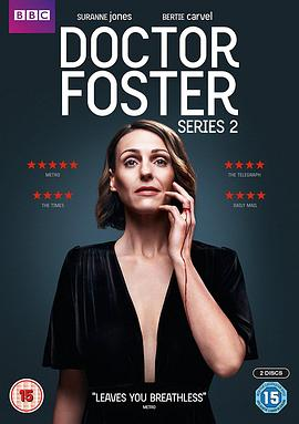 福斯特医生 第二季 Doctor Foster Season 2