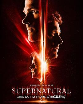邪恶力量 第十三季 Supernatural Season 13