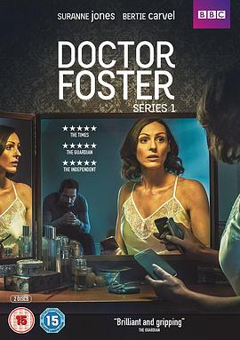 福斯特医生 第一季 Doctor Foster Season 1