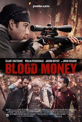 厄运 Blood Money