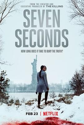 七秒 Seven Seconds
