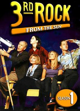 歪星撞地球 第一季 3rd Rock from the Sun Season 1