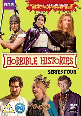糟糕历史 第四季 Horrible Histories Season 4