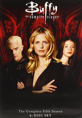 吸血鬼猎人巴菲 第五季 Buffy the Vampire Slayer Season 5