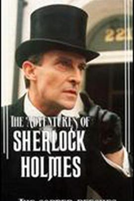 "铜山毛榉案 ""The Adventures of Sherlock Holmes"" The Copper Beeches"