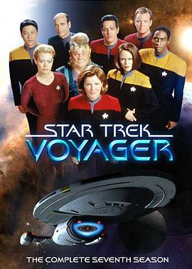 星际旅行:重返地球 第一季 Star Trek: Voyager Season 1