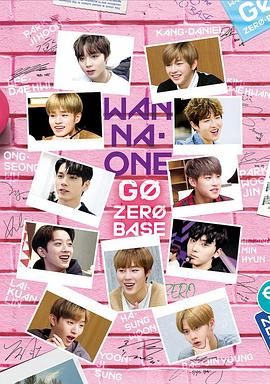 WANNA·ONE GO 第二季