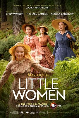 小妇人 Little Women