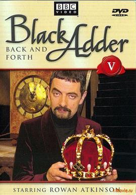 黑爵士之千禧特辑 Blackadder Back and Forth