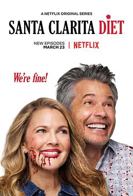 真爱不死 第二季 Santa Clarita Diet Season 2