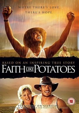 Faith.Like.Potatoes