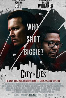 谎言之城 City of Lies